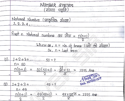 Maths Handwritten Notes