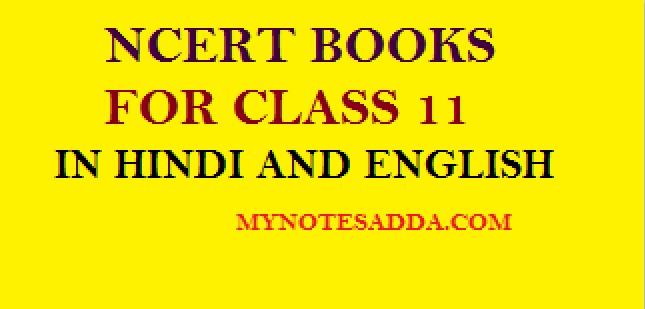 NCERT Complete Books For class 11