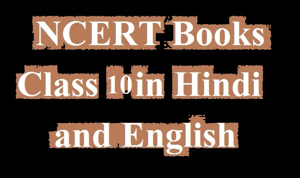 NCERT class 10 Books Notes in Hindi