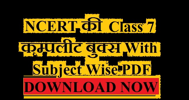 NCERT class 7 Books Notes in Hindi