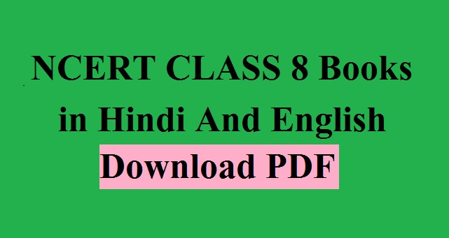 NCERT class 8 Books Notes in Hindi