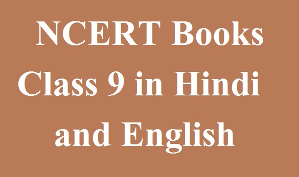 NCERT class 9 Books Notes in Hindi