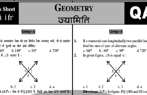 Important Geometry Math Problems for Competative Exams