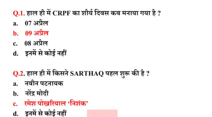10 April 2021 Daily Current Affairs in Hindi PDF