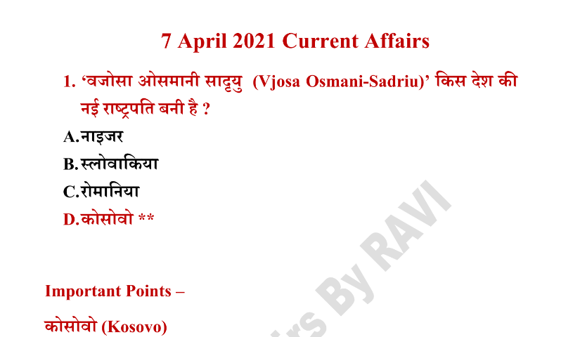 7 April 2021 Daily Current Affairs in Hindi PDF